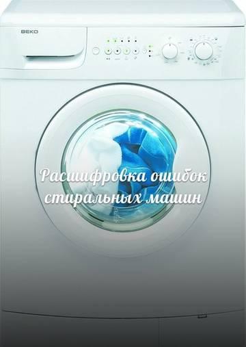 http://s5.uploads.ru/t/VnuA0.jpg