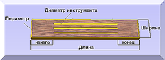 http://s5.uploads.ru/t/VoGOX.png