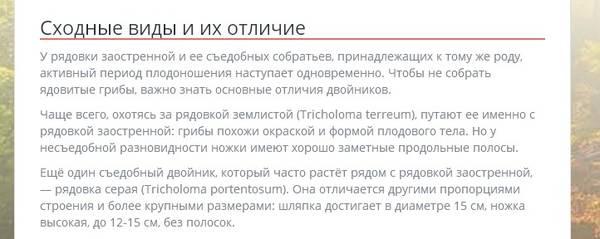 http://s5.uploads.ru/t/Vuqjv.jpg