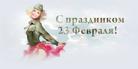 http://s5.uploads.ru/t/Vyd1f.jpg