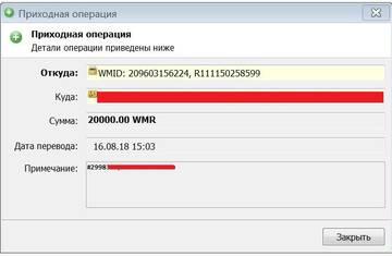 http://s5.uploads.ru/t/VynjJ.jpg