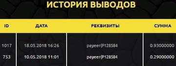 http://s5.uploads.ru/t/W8gr5.jpg