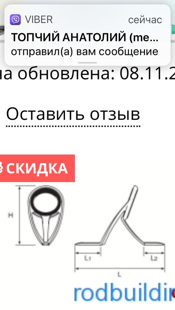 http://s5.uploads.ru/t/WBu04.png