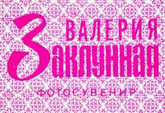 http://s5.uploads.ru/t/WCyjO.jpg