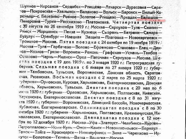 http://s5.uploads.ru/t/WGACT.jpg