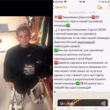 http://s5.uploads.ru/t/WGVlb.jpg