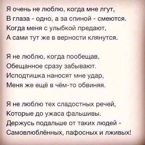 http://s5.uploads.ru/t/WGlX6.jpg