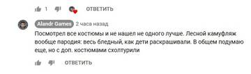 http://s5.uploads.ru/t/WHSb1.jpg