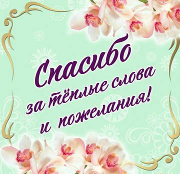 http://s5.uploads.ru/t/WHa78.jpg