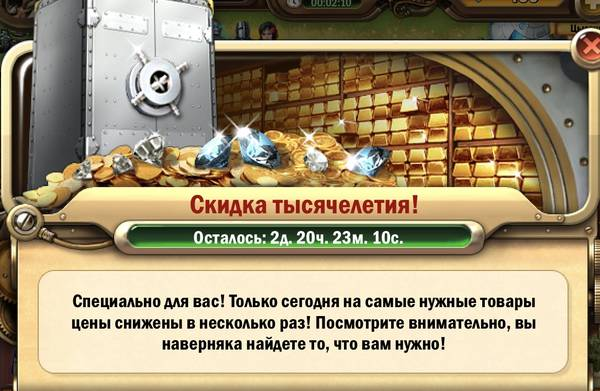 http://s5.uploads.ru/t/WHlEt.jpg