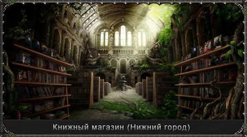 http://s5.uploads.ru/t/WHtN6.jpg