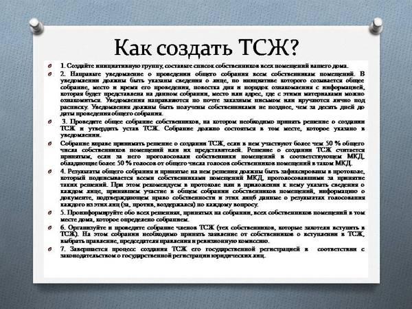 http://s5.uploads.ru/t/WJAeD.jpg