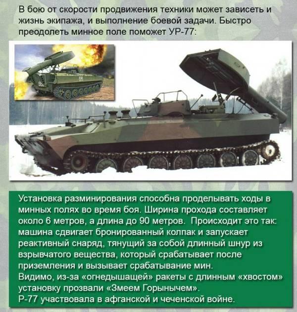 http://s5.uploads.ru/t/WKXvJ.jpg