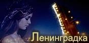 http://s5.uploads.ru/t/WNDxZ.jpg