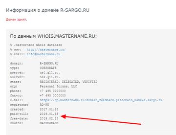 http://s5.uploads.ru/t/WO9iC.png