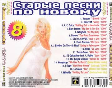 http://s5.uploads.ru/t/WOzDS.jpg