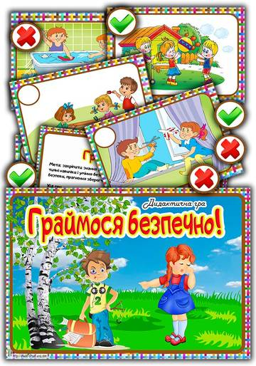 http://s5.uploads.ru/t/WPytd.jpg
