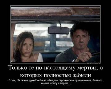 http://s5.uploads.ru/t/WQ38w.jpg
