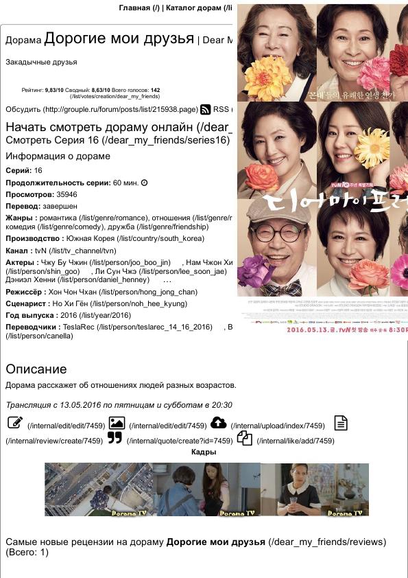 http://s5.uploads.ru/t/WcL6e.png