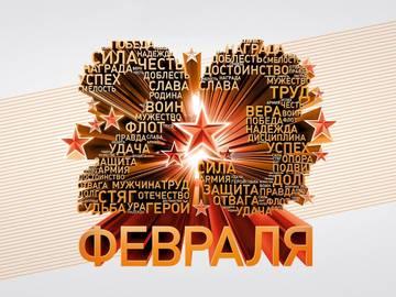 http://s5.uploads.ru/t/WgscD.jpg
