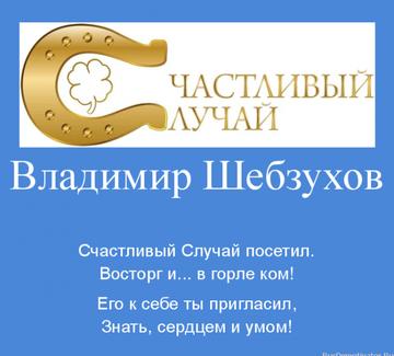http://s5.uploads.ru/t/WgtJ6.png