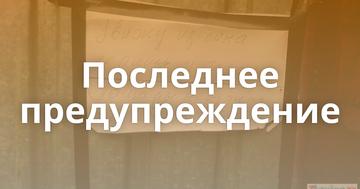 http://s5.uploads.ru/t/Wi4eT.png
