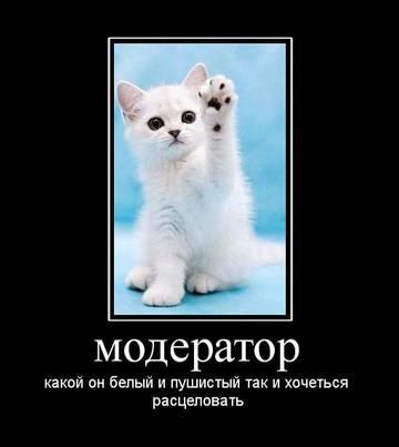 http://s5.uploads.ru/t/WiDHG.jpg