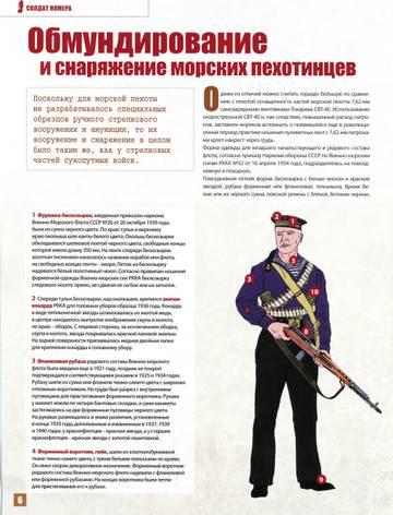 http://s5.uploads.ru/t/WlFTc.jpg