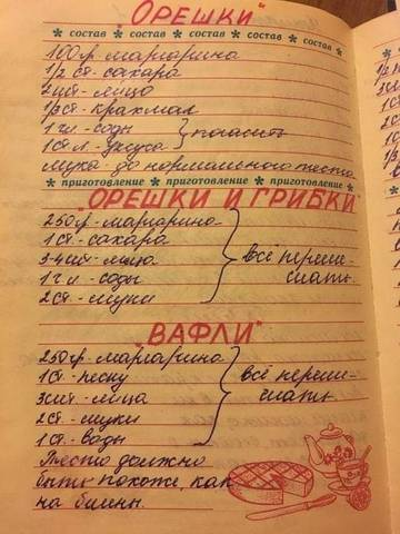 http://s5.uploads.ru/t/WnNvO.jpg