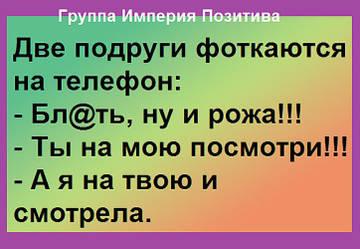 http://s5.uploads.ru/t/WrRkS.jpg