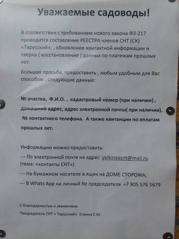 http://s5.uploads.ru/t/Wszry.jpg