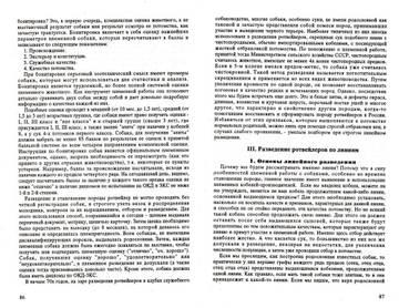 http://s5.uploads.ru/t/WvIOC.jpg