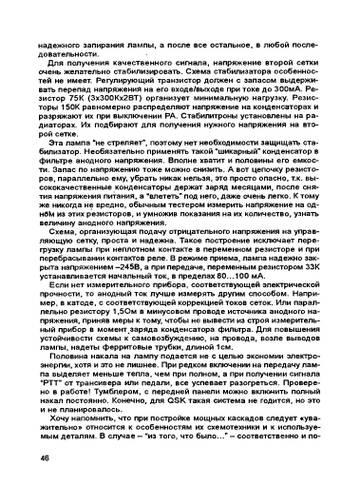 http://s5.uploads.ru/t/WvLpM.jpg