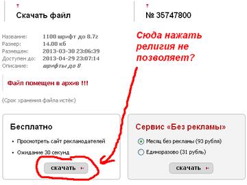 http://s5.uploads.ru/t/WxPU4.png
