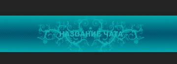 http://s5.uploads.ru/t/X04gH.jpg
