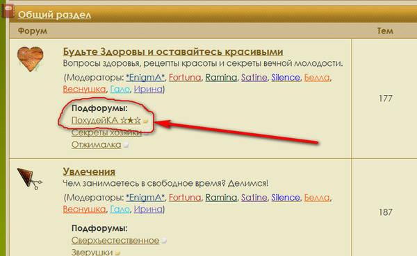 http://s5.uploads.ru/t/X0VwA.jpg
