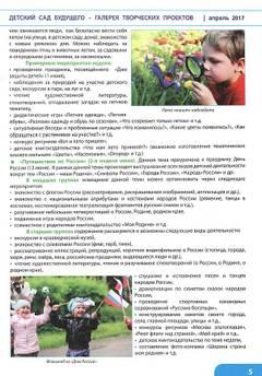http://s5.uploads.ru/t/X2ec9.jpg