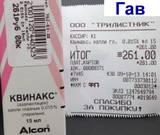 http://s5.uploads.ru/t/X84nA.jpg