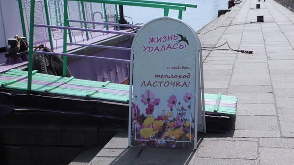http://s5.uploads.ru/t/XANQH.jpg