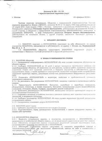 http://s5.uploads.ru/t/XCN1p.jpg