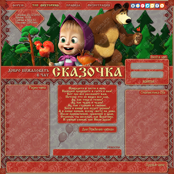 http://s5.uploads.ru/t/XKJz7.png