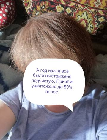 http://s5.uploads.ru/t/XKqkn.jpg