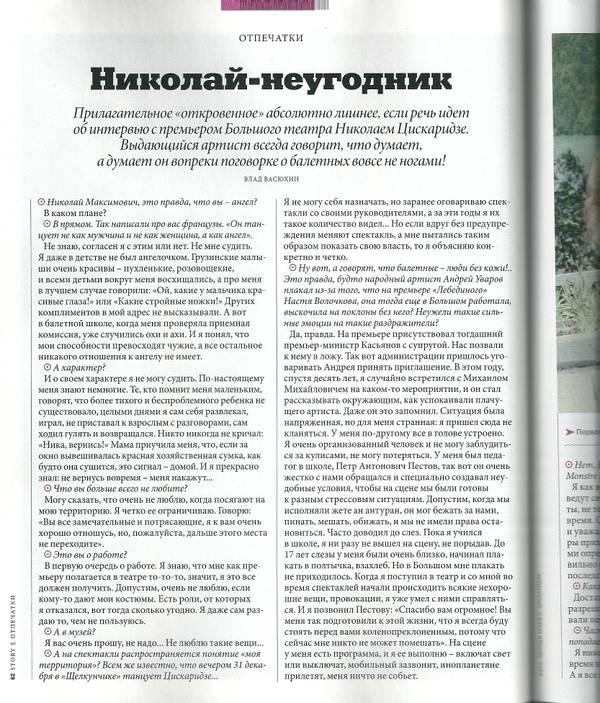 http://s5.uploads.ru/t/XN2em.jpg