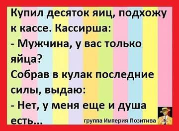 http://s5.uploads.ru/t/XN9Ka.jpg