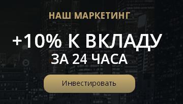 http://s5.uploads.ru/t/XOki8.jpg