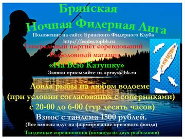http://s5.uploads.ru/t/XQciZ.jpg