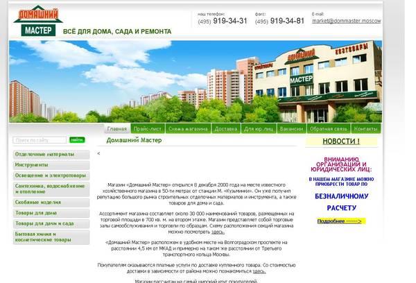 http://s5.uploads.ru/t/XRqAo.jpg