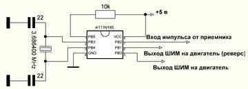 http://s5.uploads.ru/t/XVA2r.jpg