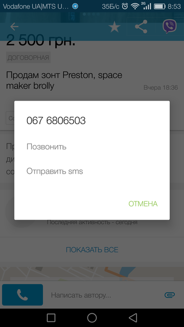 http://s5.uploads.ru/t/XW1QA.png