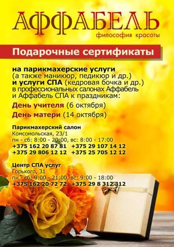 http://s5.uploads.ru/t/XWNkq.jpg